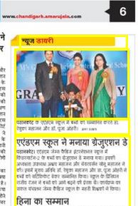 Rajeev Ranjan Media coverage