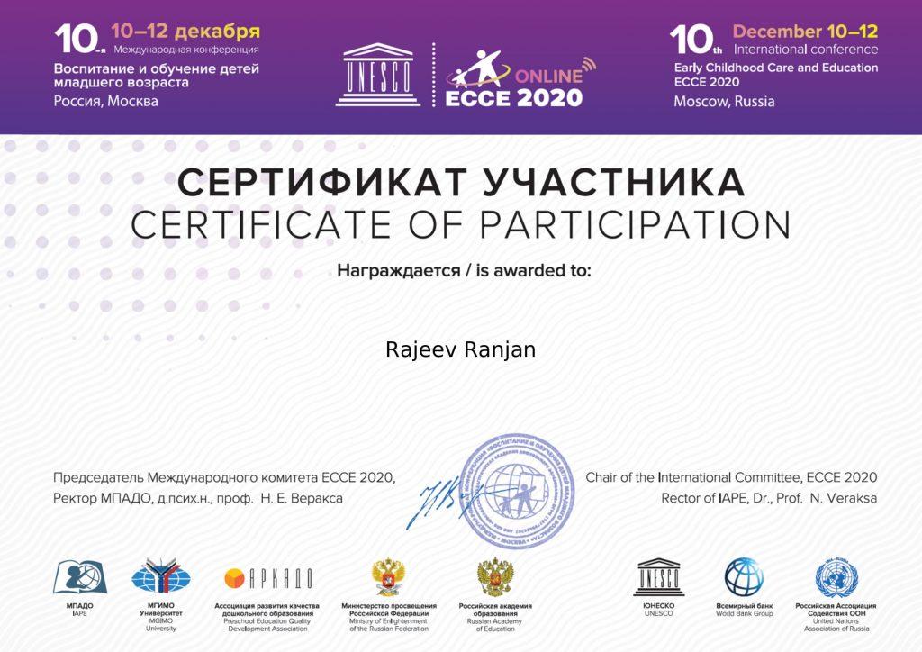 Certificate-ecce-rajeev-ranjan